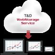 . Με τη χρήση ενός ασύρματου δικτύου LAN, τα καταγεγραμμένα δεδομένα θα φορτωθούν αυτόματα στην υπηρεσία T & D WebStorage. Η υπηρεσία «T & D WebStorage«μπορεί να χρησιμοποιηθεί με τις κινητές συσκευές, όπως τα έξυπνα τηλέφωνα και τα tablet, που διευκολύνουν την πρόσβαση σε δεδομένα οποιαδήποτε στιγμή, οπουδήποτε. Αυτή η υπηρεσία επιτρέπει επίσης την παρακολούθηση της τρέχουσας κατάστασης, του γραφήματος […]